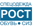 РОСТ Спецодежда Уфа